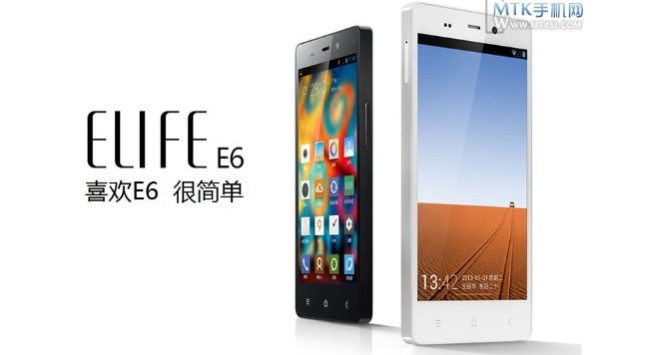 Gionee Elife E56 mini