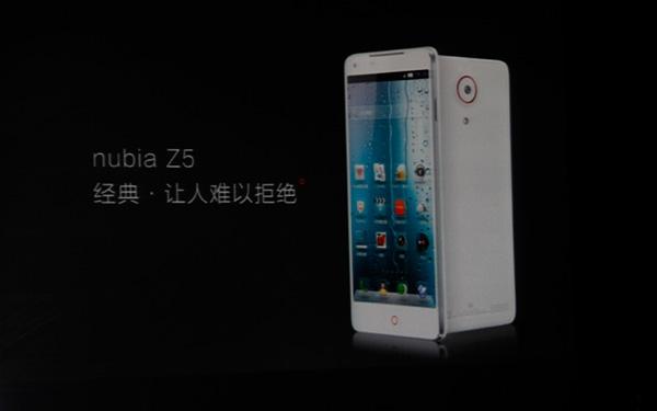 Nubia Z5 Mini