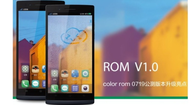 oppo-color-rom-released