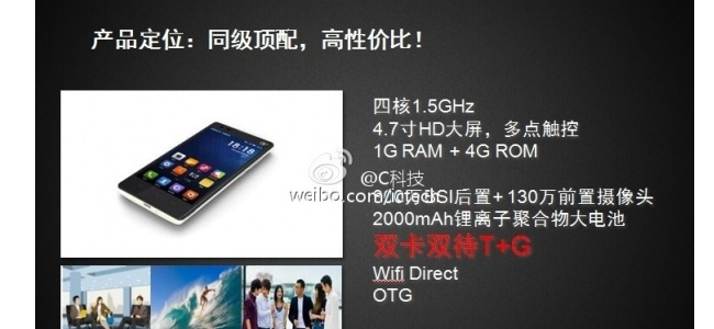 xiaomi-red-rice-specifications