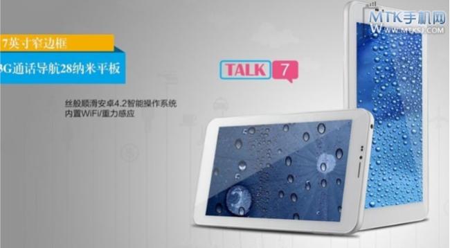 Cube Talk 7