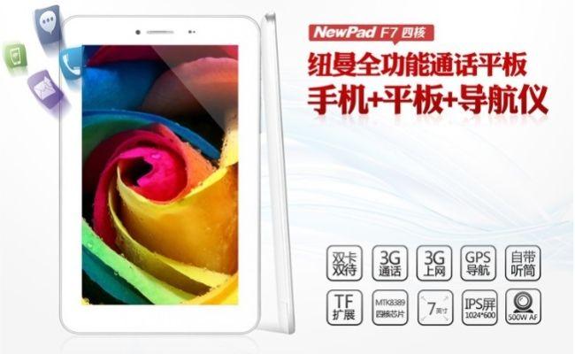 NewPad F7