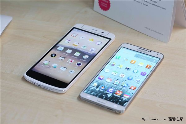 Oppo N1 Samsung Galaxy Note 3