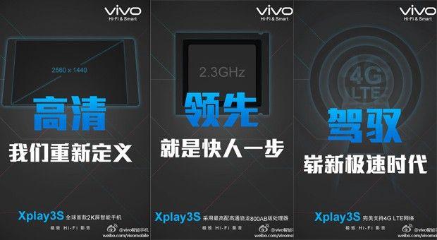 Vivo Xplay 3