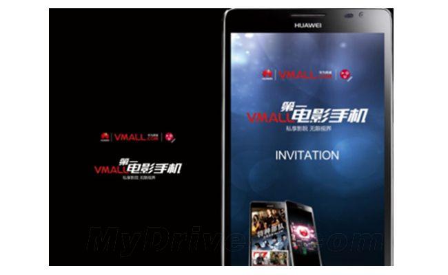 Huawei movie