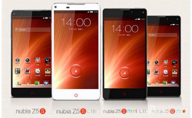 Nubia Z5S