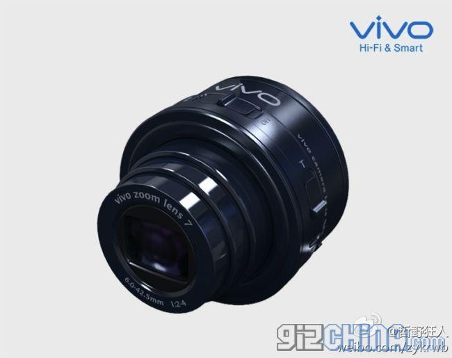 Vivo Xplay 3S lente
