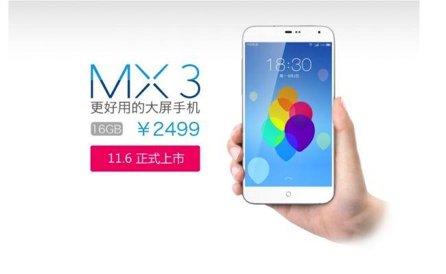 Meizu MX3 blanco