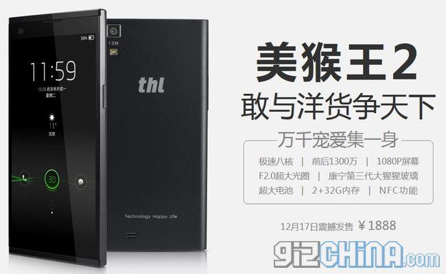 THL T1000