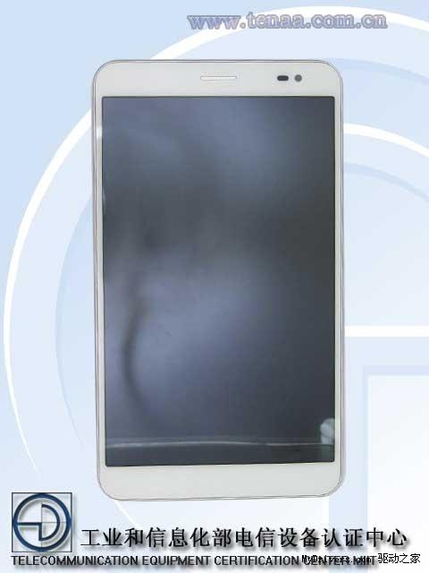 Huawei Honor 7D-501U