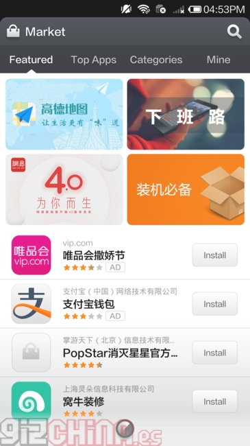 Play-Store-xiaomi-mi4-2