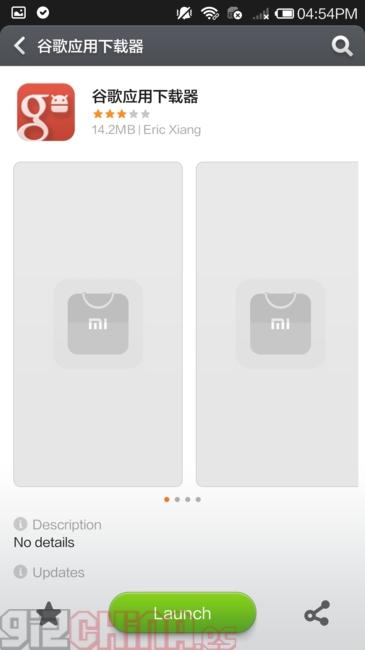 Play-Store-xiaomi-mi4-7