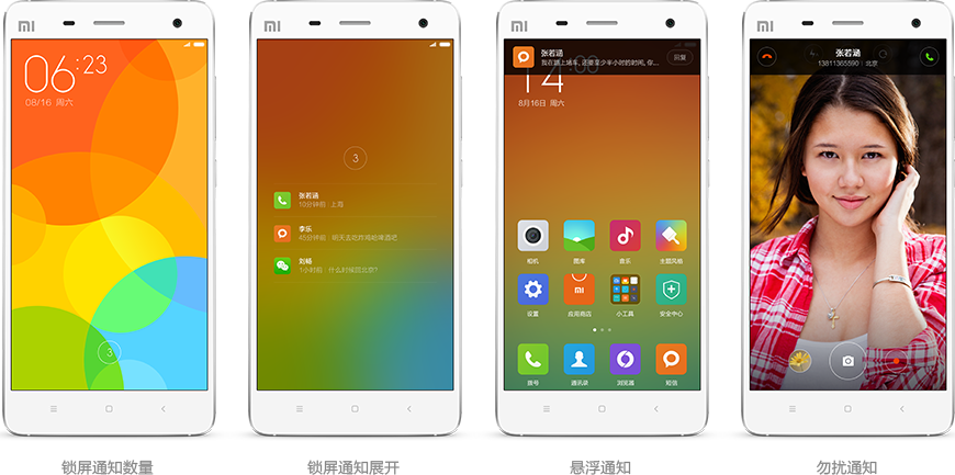 -miui-v6 notifications.png, Qfit = 1024, P2C1024.pagespeed.ce.O9aXL9AWjp