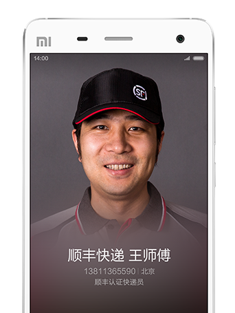 miui-v6-phone.png, qresize = 342, P2C455.pagespeed.ce.eGc7HQkj5o