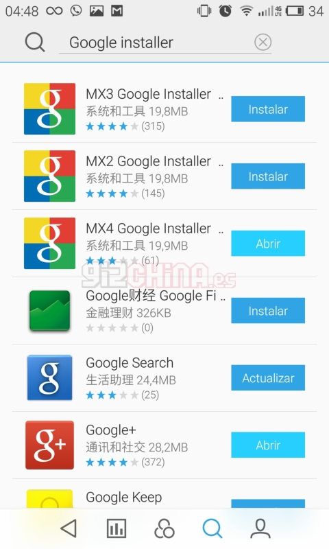 Meizu-MX4-Play-Store-2