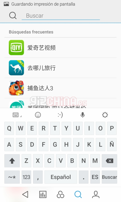 Meizu-MX4-Play-Store-3