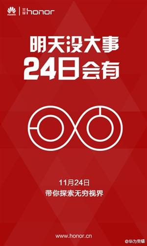 huawei-honor-glasses-1