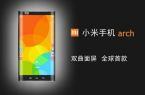 Xiaomi_Arch