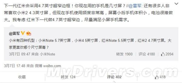 La próxima generacion del Xiaomi Redmi tendrá unos marcos muy ...