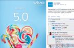 vivo-x5-pro-international-launch