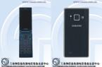Samsung-SM-G9189-flip-phone