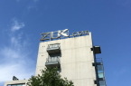 zuk-office