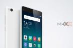 Xiaomi_Mi4c_1