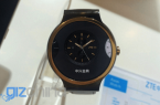 axon-watch-2