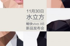 Vivo X6 (1)