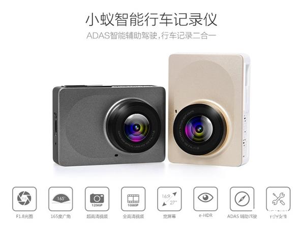 Xiaomi Yi Action Camera (2)