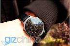 Bluboo Xwatch (2)