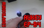 Portada-auriculares-aukey-ep-b4