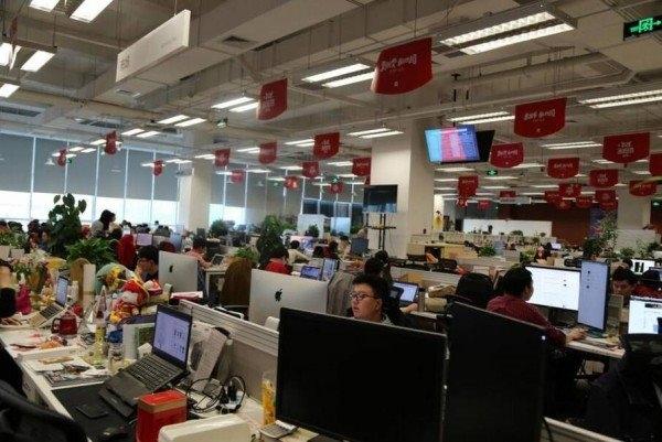 Xiaomi nos muestra el interior de sus oficinas gizchina for Oficina xiaomi madrid