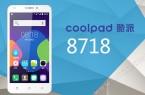 CoolPad 8718 (1)