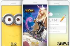 Tencent OS 2