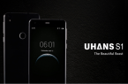 uhans s1 (2)
