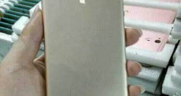 Meizu MX6 (2)