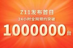 Nubia-Z11-1-million-milestone-e1467274981333