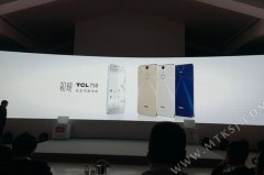 tcl 750 (8)