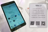 TCL 550 (2)