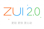 ZUI 2 (2)