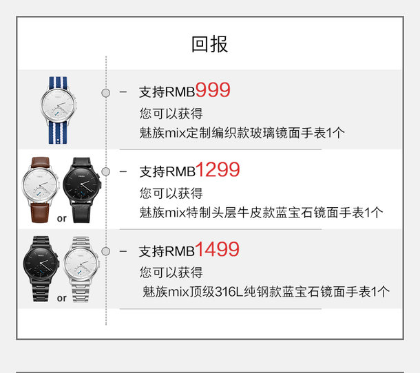 meizu-watch-14