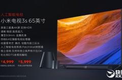 mi-tv-3s-55-y-65-1