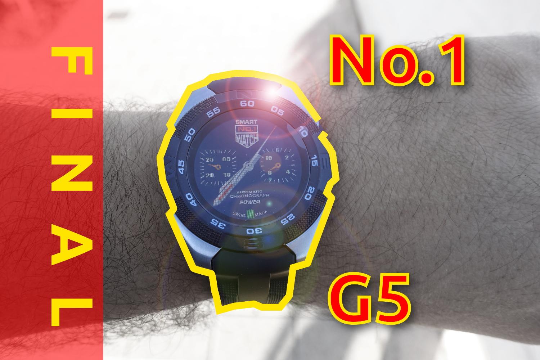 no-1-g5-portada