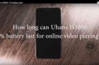 uhans-h5000-battery-test