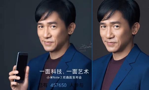 xiaomi-mi-note-2-tony-leung-chiu