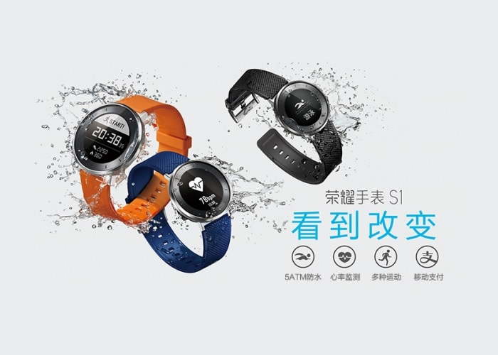 smartwatch-honor-s1