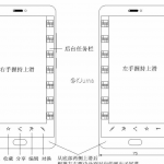 sketches-of-the-meizu-pro-7-surface-5