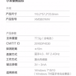 xiaomi-mouse-3-1