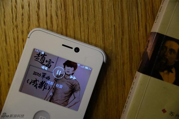 meizu-music2